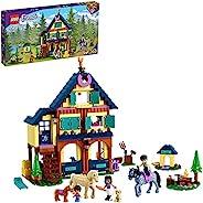LEGO 乐高 好朋友系列 森林骑马中心 41683
