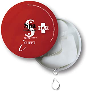 Spa treatment HAS 弹性修复眼膜 60片
