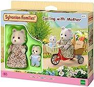 Sylvanian 4281 家庭与母亲骑自行车