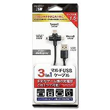 对应多种型号 (3WAY) USB电缆『3 in 1 多USB线』 -SWITCH PS Vita PS4 3DS 2DS-