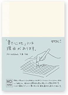 MIDORI MD 方格笔记本 (小型)