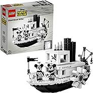 LEGO 樂高 創意系列 汽船威利 迪士尼 21317 兒童 積木玩具