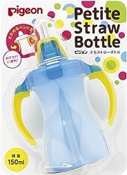 Pigeon 贝亲 婴儿吸管瓶 水蓝色 150ml 9个月起 可折叠手柄外出使用