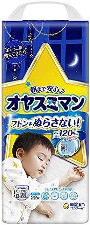 unicharm Oyasuman 可安心入睡 夜用纸尿裤 特大号 男童用(13~25kg)