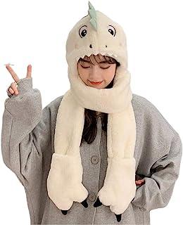 ZSXZSYTO 蓬松围巾帽子手套耳罩一个卡通儿童保暖围巾