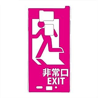Mitas REGZA Phone T-02D 手机壳 硬质 印刷 紧急出口 EXIT 出口 粉色 (1) NPC-2151-PK/T-02D