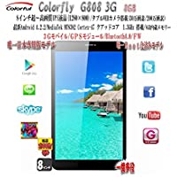 Colorfly 七彩虹 G808 3G 8英寸四核3G通话平板电脑