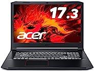 Acer 宏碁 游戏笔记本电脑 Nitro5 AN517-52-A76Y6T Corei7-10750H 16GB SSD512GB GeForceGTX1660 Ti 17.3型 Windows 10 Home