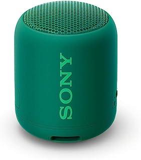 Sony 索尼 SRS-XB12 带有超低音的紧凑,便携式无线防水扬声器-绿色