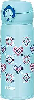 THERMOS 膳魔师 水杯 真空隔热便携式保温杯【一键开启式】 400ml 蓝色像素 JNL-403 BST