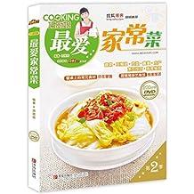 巧厨娘-最爱家常菜 (电子版不提供CD) (巧厨娘系列(第2季))