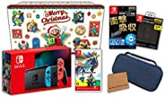 任天堂 Nintendo Switch 主体 霓虹蓝/霓虹红+饰品套装+赠品