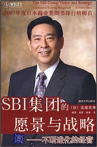 北尾 sbi
