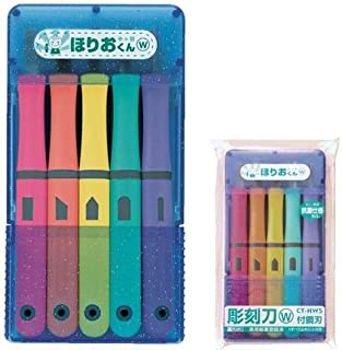 银鸟产业 GINPO 雕刻刀 Hori-KUNN S5支装 蓝色壳(薰衣草) CT-HS5