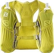 SALOMON 薩洛蒙 背水袋 水袋背包 跑步負重 AGILE 2 SET 附帶 2 個 500 毫升軟瓶
