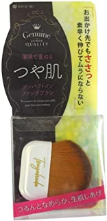 SHO-BI 磨砂肌肤 紧凑型 粉底刷 SPV71302