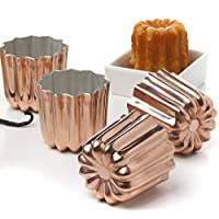 4 件装,法国 Bordeaux 咖啡蛋糕 传统糕点 铜色内部模具 手绘 咖啡 蛋糕 传统糕点 - 5.8cm