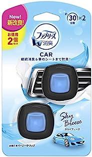 【日本原装进口,挑战车内0异味】Febreze 纺必适 汽车出风口车载香水空气清新剂 蓝色 2ml*2 两瓶装 清新空气