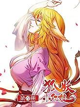 狐妖小红娘 22