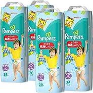 【パンツ ビッグサイズ】パンパース オムツ さらさら風通しパンツ (12~22kg) 144枚(36枚×4パック) [ケース品]