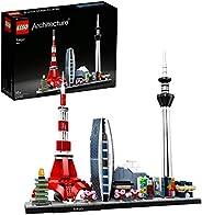 LEGO 樂高東京建筑模型 21051
