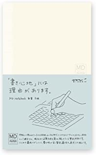 MIDORI MD 方格笔记本 (中型)