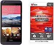 HTC Desire 626 粉色+OCN移动ONE包装 DESIRE-626-PK-OCN