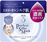 Shiseido 资生堂 Perfect 丝滑面膜 美肤面膜 28枚