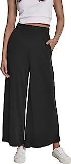 Urban Classics 女士莫代尔女士长裤