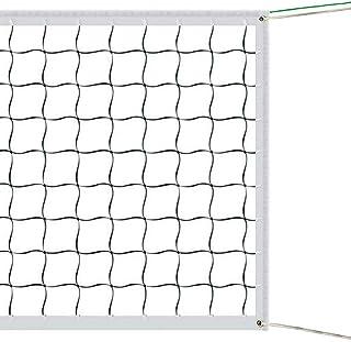 便携式户外排球网适用于海滩花园学校后院标准尺寸(32 英尺x 3 英尺)训练设备,带钢绳(无杆)