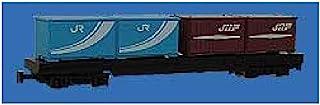 【NEW】 Train N轨距 压铸比例模型 No.74 货物车(集装箱)