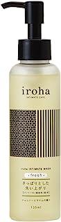 iroha 私处清洁液 新鲜 杜松和酸橙香味 混有薄荷醇