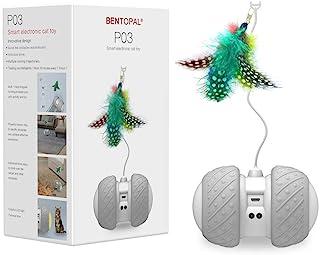 BENTOPAL 猫用玩具 BENTOPAL P03 AUTOMATIC CAT TOY/BPAL0010/笔杆/猫用电动玩具/时尚/静音电机/USB充电式