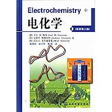 电化学(原著第2版)