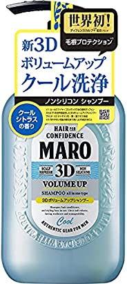 MARO 3D 丰盈洗发水 EX 凉爽 2021 清凉柑橘香味 440毫升