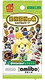 Nintendo 任天堂 集合吧动物之森 amiibo卡片 第1弹(1盒50袋装)