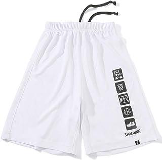 spalding 斯伯丁 JR运动裤 篮球 练习裤 (sjp201760-2000)