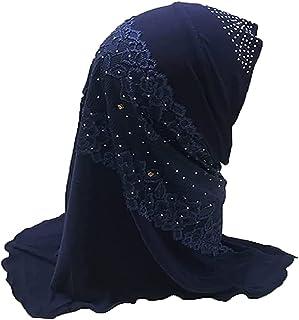 女孩穆斯林 Hijab 花卉蕾丝头巾 儿童伊斯兰阿拉伯围巾披肩头巾带花朵