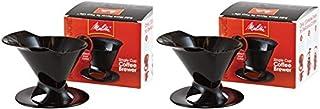 Melitta Ready Set Joe 单杯咖啡机,黑色 - 2 件装