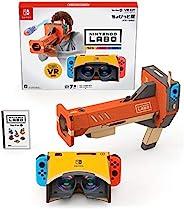 任天堂 Nintendo Labo Toy-Con 04:VR套裝 精巧版(Bazuka限定)-Switch