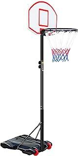 便携式篮球篮筐和篮球目标系统支架适用于儿童可调节高度 6 英尺 - 7 英尺带轮子室内室外