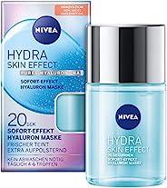 Nivea 妮维雅 Hydra Skin Effect 20秒瞬效透明质酸面膜,即用型日夜双用面膜,含纯透明质酸[HA],100ml