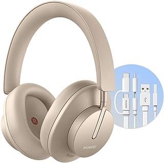 HUAWEI Freebuds Studio 无线耳机,动态智能降噪技术和听力模式,双天线设计,快速充电,腮红金色