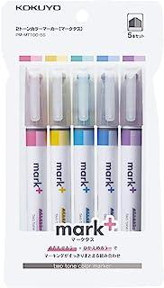 KOKUYO 国誉 荧光马克笔 2色 mark+ 5支套装 PM-MT100-5S
