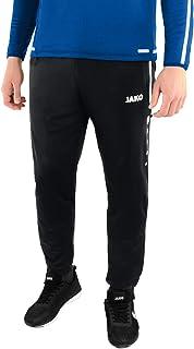 JAKO Kids Competition 2.0 男孩长裤