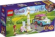 LEGO 乐高 Friends 朋友系列 41443