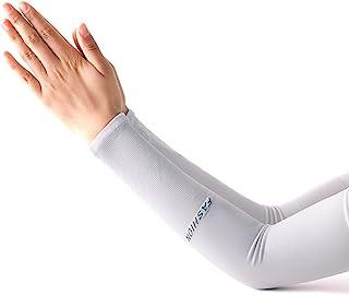 防紫外线袖套 男女适用 UPF 50 运动*袖套 适合青年儿童 压缩冷却袖套 纹身罩衫 棒球篮球户外工作