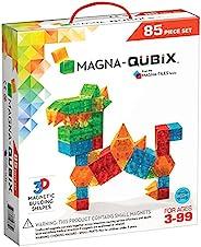 Magna-Qubix 85件套 磁性积木玩具 创意开放式游戏 适合3岁以上