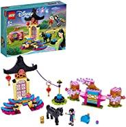 LEGO 乐高 迪士尼公主系列 花木兰的训练场 43182
