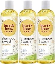 Burt's Bees Baby 蜜蜂洗发水&沐浴露 12液体盎司(35